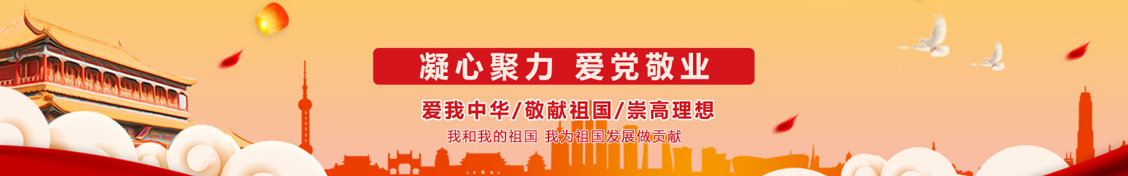 福建省建信工程管理集团有限公司